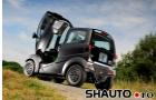 Automobil ce consuma 3.2 l/100 km